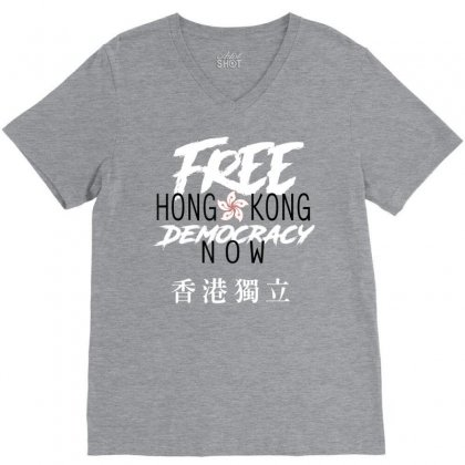 Free Hong Kong Democracy Now Hk Independence Flag V-neck Tee Designed By Nhan