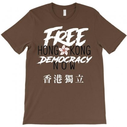 Free Hong Kong Democracy Now Hk Independence Flag T-shirt Designed By Nhan