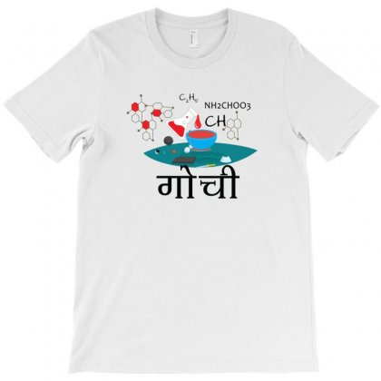 Gochi Sacred Games T-shirt Designed By Sambit Panda