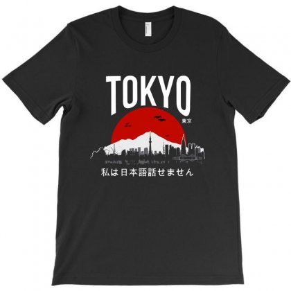 Tokyo T-shirt Designed By Picisan75