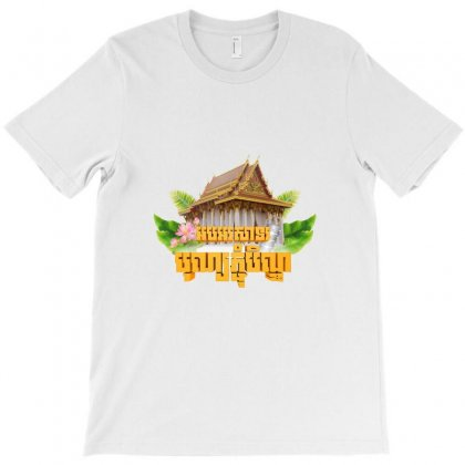 Pchum Ben Festival T-shirt Designed By Vigand92