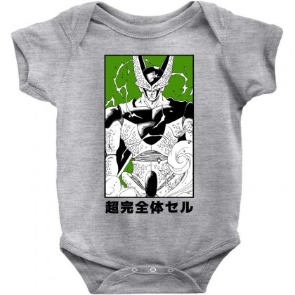 Perfect Cell Baby Bodysuit Designed By Paísdelasmáquinas