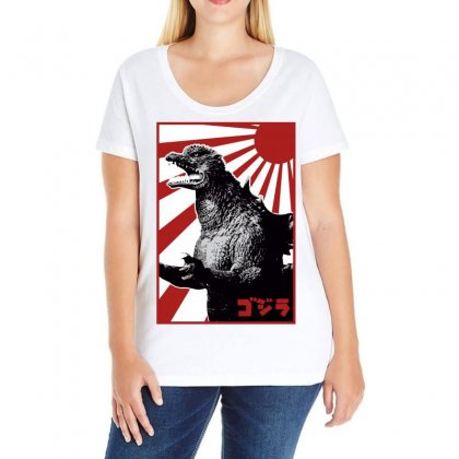 Godzilla 1 Ladies Curvy T-shirt Designed By Paísdelasmáquinas