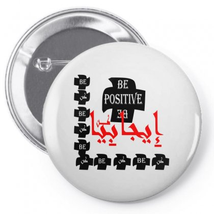 Positive Pin-back Button Designed By Nowlam