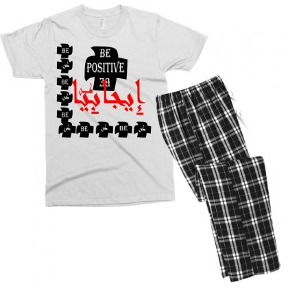 Positive Men's T-shirt Pajama Set Designed By Nowlam