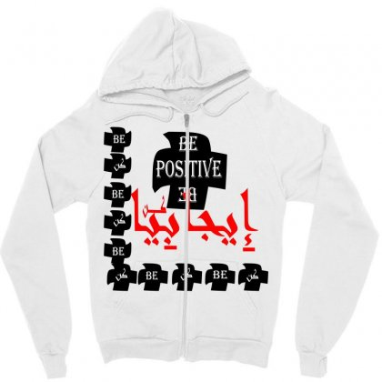 Positive Zipper Hoodie Designed By Nowlam