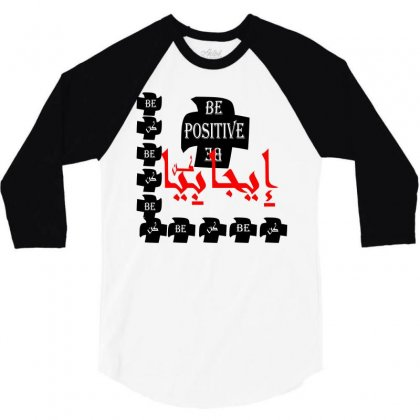 Positive 3/4 Sleeve Shirt Designed By Nowlam