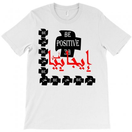 Positive T-shirt Designed By Nowlam