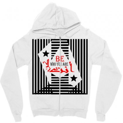 Soit Toi Zipper Hoodie Designed By Nowlam