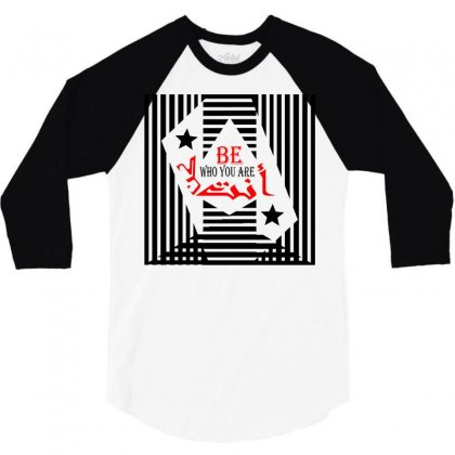 Soit Toi 3/4 Sleeve Shirt Designed By Nowlam
