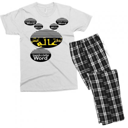 Word Men's T-shirt Pajama Set Designed By Nowlam