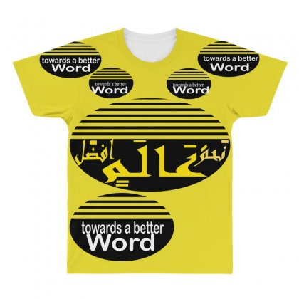 Word All Over Men's T-shirt Designed By Nowlam