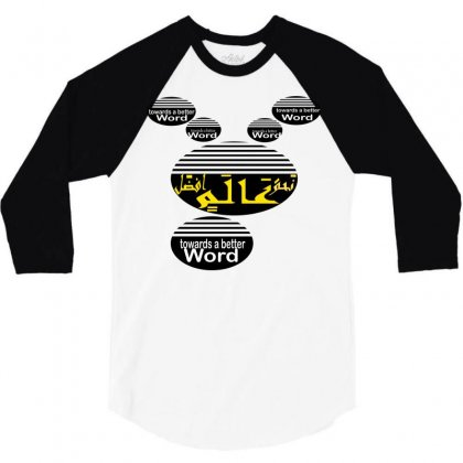 Word 3/4 Sleeve Shirt Designed By Nowlam