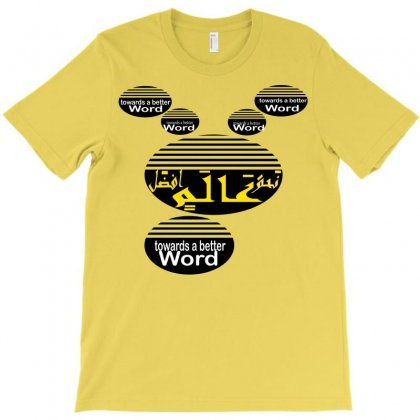 Word T-shirt Designed By Nowlam