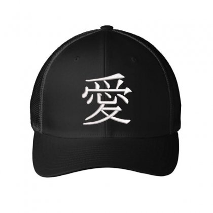 Japanese Hat Embroidered Mesh Cap Designed By Madhatter