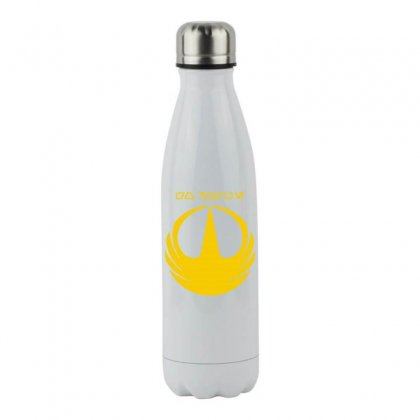 Star Wars Rogue One Symbol Rebel X Wing Fighter Stainless Steel Water Bottle Designed By Teeshop