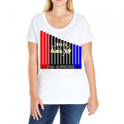 Opportunité Ladies Curvy T-shirt Designed By Nowlam
