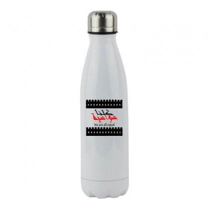 égaux Stainless Steel Water Bottle Designed By Nowlam