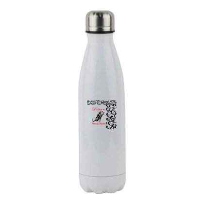 Patience Stainless Steel Water Bottle Designed By Nowlam