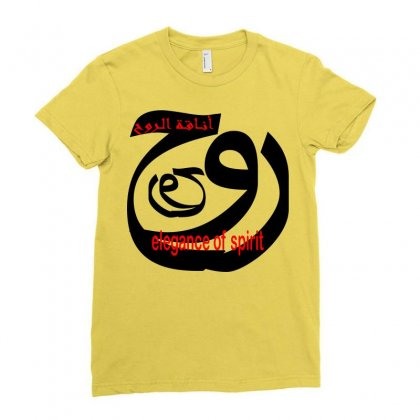 Elegance Ladies Fitted T-shirt Designed By Nowlam