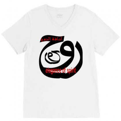 Elegance V-neck Tee Designed By Nowlam