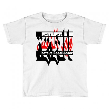 Confidence Toddler T-shirt Designed By Nowlam