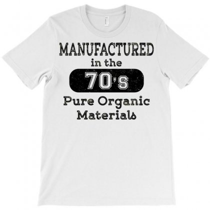 70's T-shirt Designed By Andr1