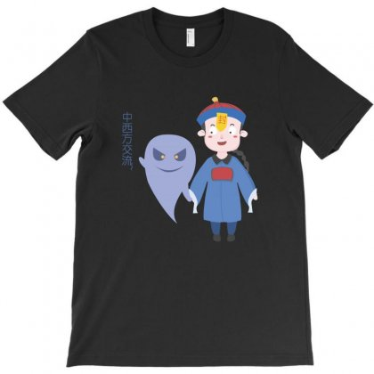 Zombie Expression T-shirt Designed By Fun Tees