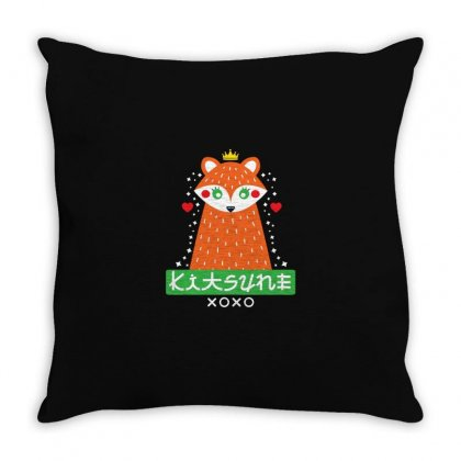 Foxy Kitsune Fox Throw Pillow Designed By Andr1