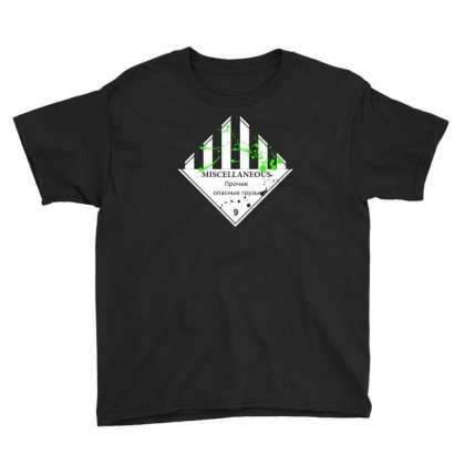 Misc Youth Tee Designed By Andr1