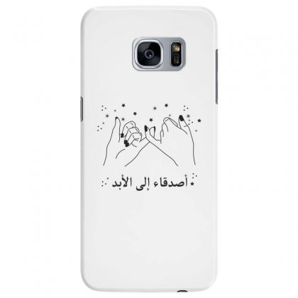 أصدقاء إلى  الأبد Samsung Galaxy S7 Edge Case Designed By Emardesign