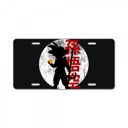 Goku   Dragon Ball Z License Plate Designed By Pinkanzee