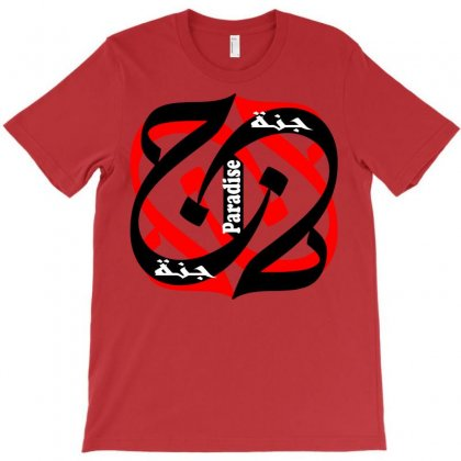 Paradis T-shirt Designed By Nowlam