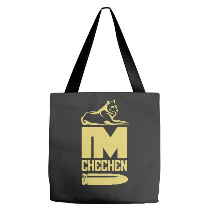 Im Chechen Tote Bags Designed By Satrio Art
