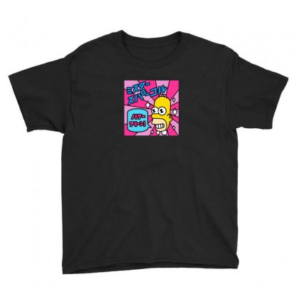 Dish Soap Youth Tee Designed By Arsyad