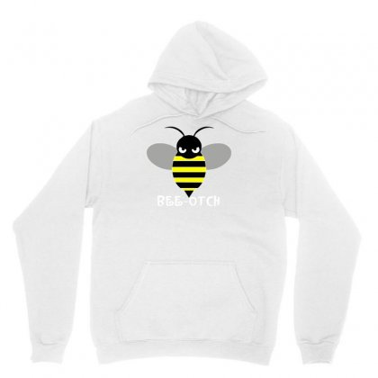 Funny  Bee Otch Bitch Transformers Bumblebee Autobot Decepticon Movie Unisex Hoodie Designed By Fanshirt
