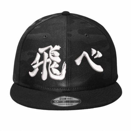 Japanese Hat Embroidered Camo Snapback Designed By Madhatter