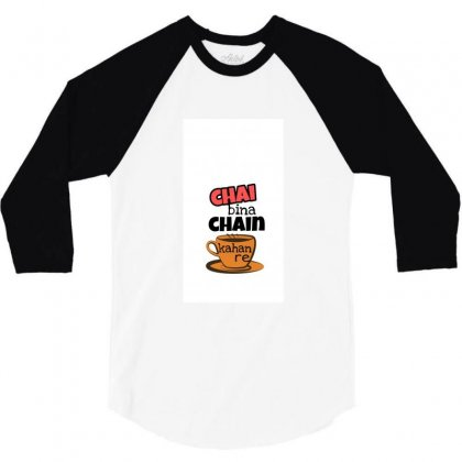 Chai Bina Chain Kahan Re - Mrdevilpl 3/4 Sleeve Shirt Designed By Mrdevilpl