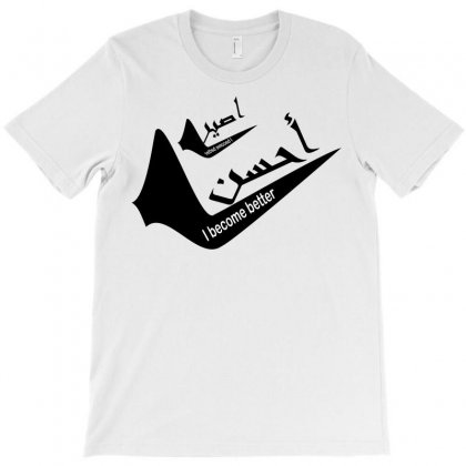 Meilleur T-shirt Designed By Nowlam