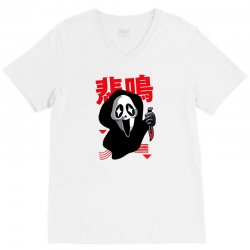 kawaii scream V-Neck Tee | Artistshot