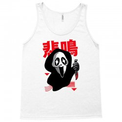 kawaii scream Tank Top | Artistshot