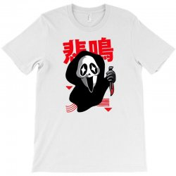 kawaii scream T-Shirt | Artistshot