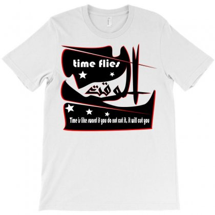 Time T-shirt Designed By Nowlam