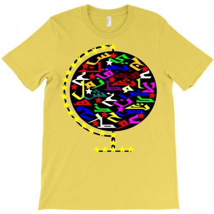 Globe T-shirt Designed By Nowlam