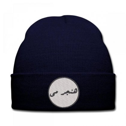 Arabıc Embroidered Knit Cap Designed By Madhatter