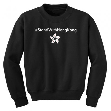 Stand With Hong Kong Youth Sweatshirt Designed By Mirazjason