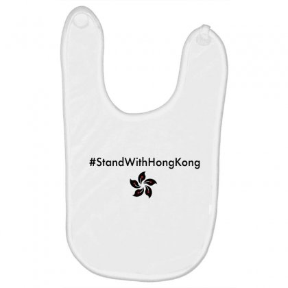 Stand With Hong Kong Baby Bibs Designed By Mirazjason