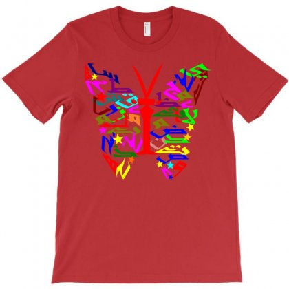 Papillon T-shirt Designed By Nowlam