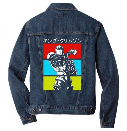 King Crimson Men Denim Jacket Designed By Meganphoebe