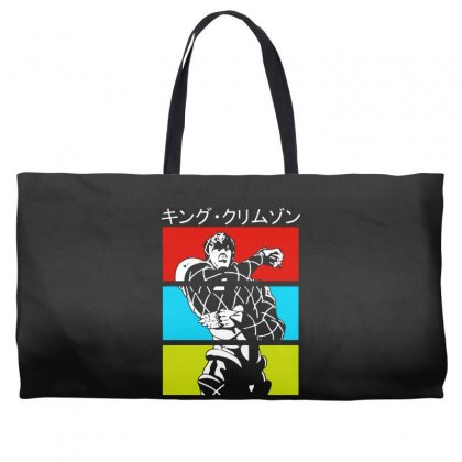 King Crimson Weekender Totes Designed By Meganphoebe
